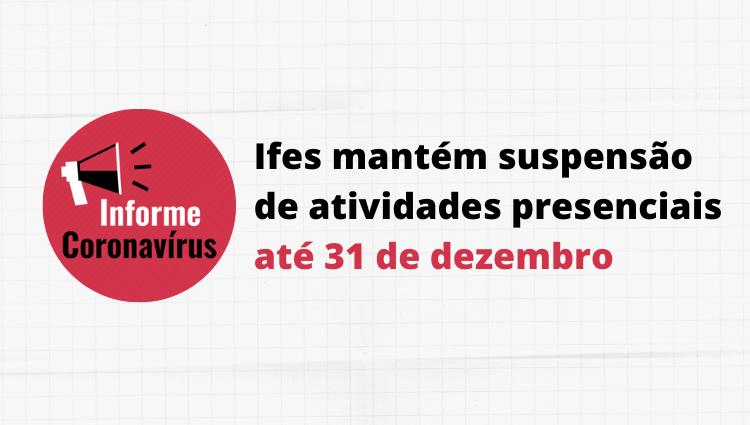 Conselho Superior estende prazo das atividades pedagógicas não presenciais até 31 de dezembro