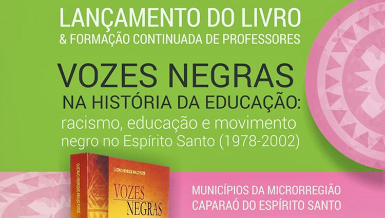 Lançamento de livro e curso de formação para profissionais da educação da Microrregião do Caparaó